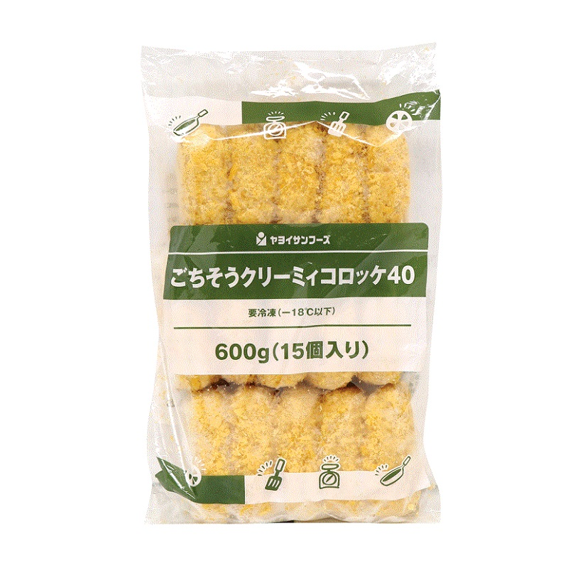 JAPAN CREAMY CRAB MEAT CROQUETTE 600G