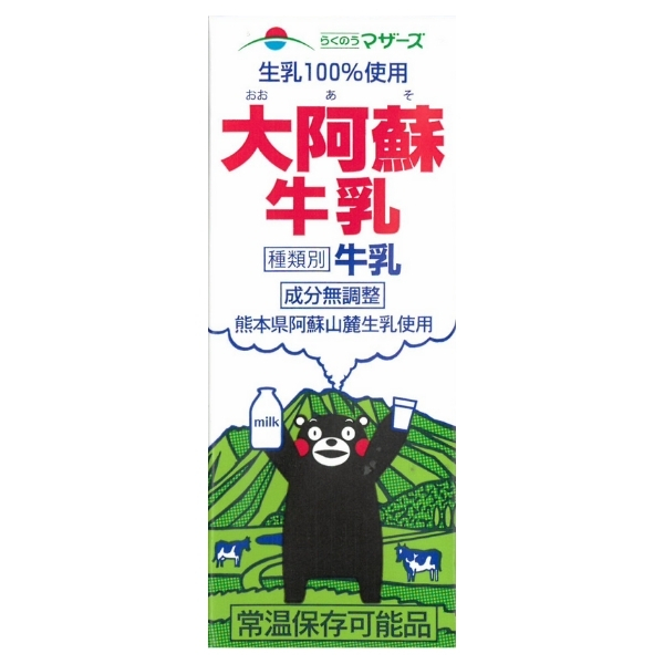 OHASO MILK 200ML