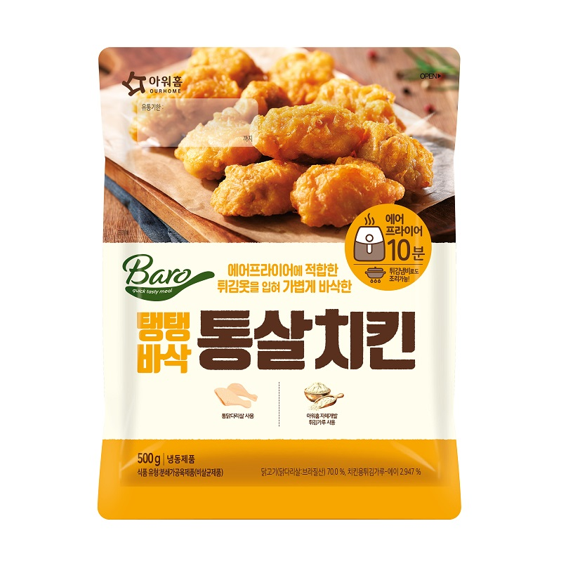 OURHOME CRISPY FRIED CHICKEN 500G