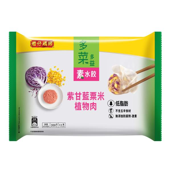 WCF PURPLE CABBAGE & CORN OMNI PORK DUMPLING 200G