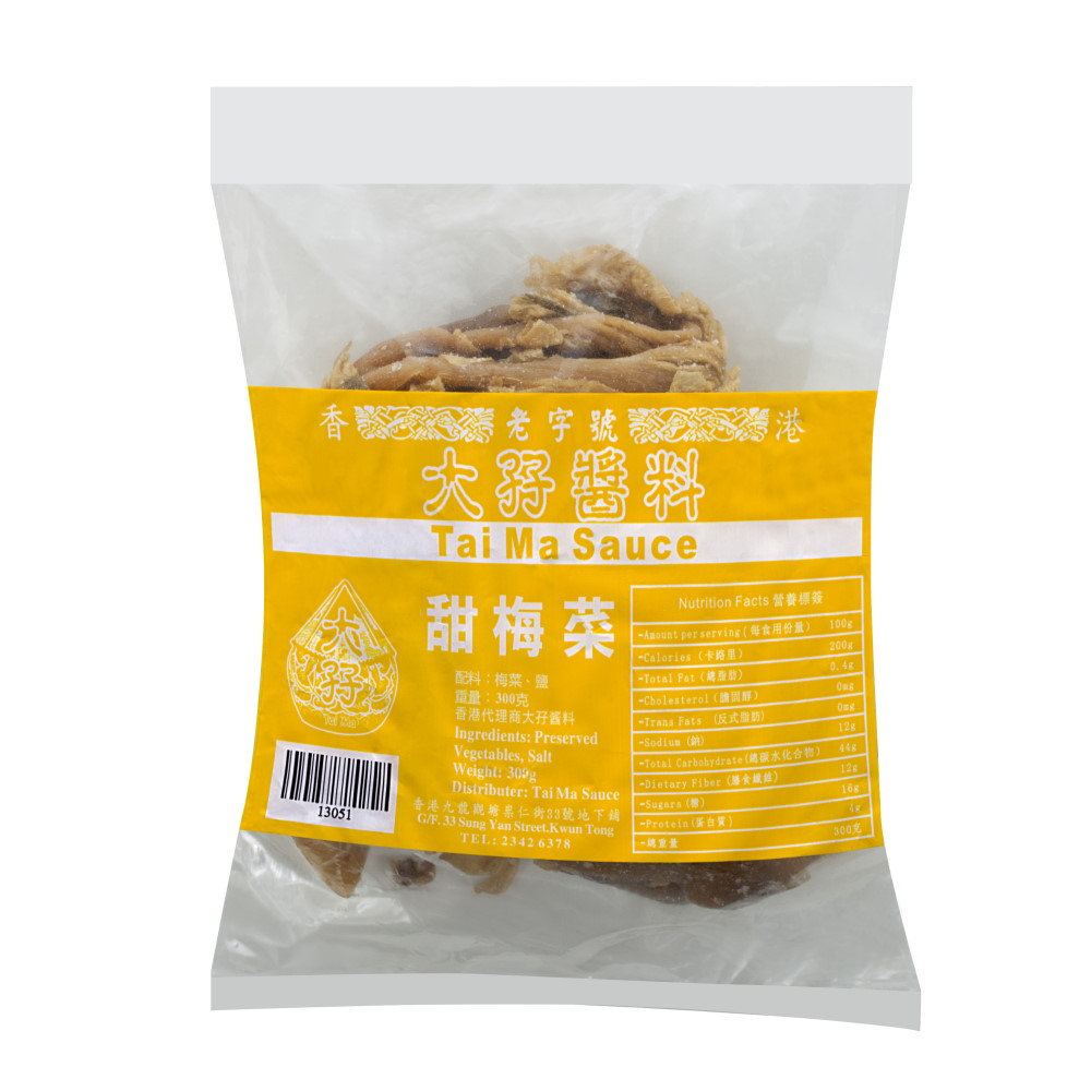 TAI MA PICKLED VEGETABLES 300G