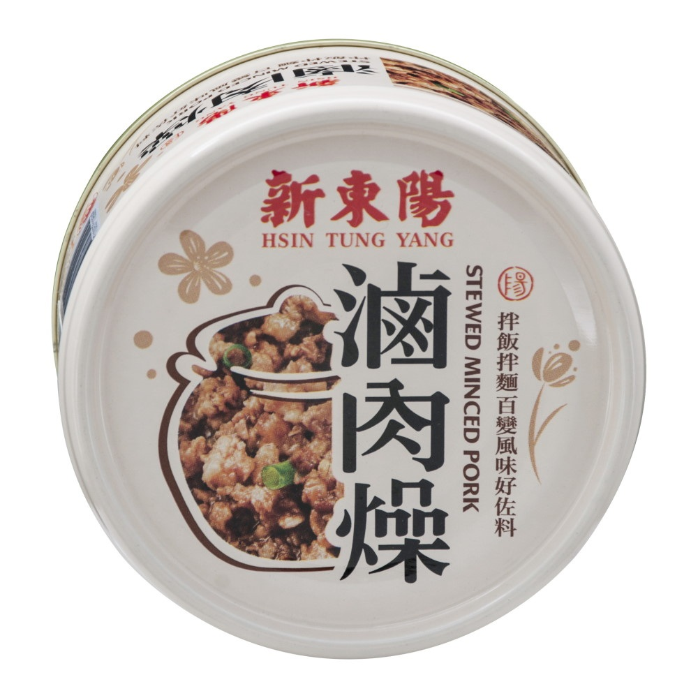 HTY STEWED MINCED PORK PASTE 110G