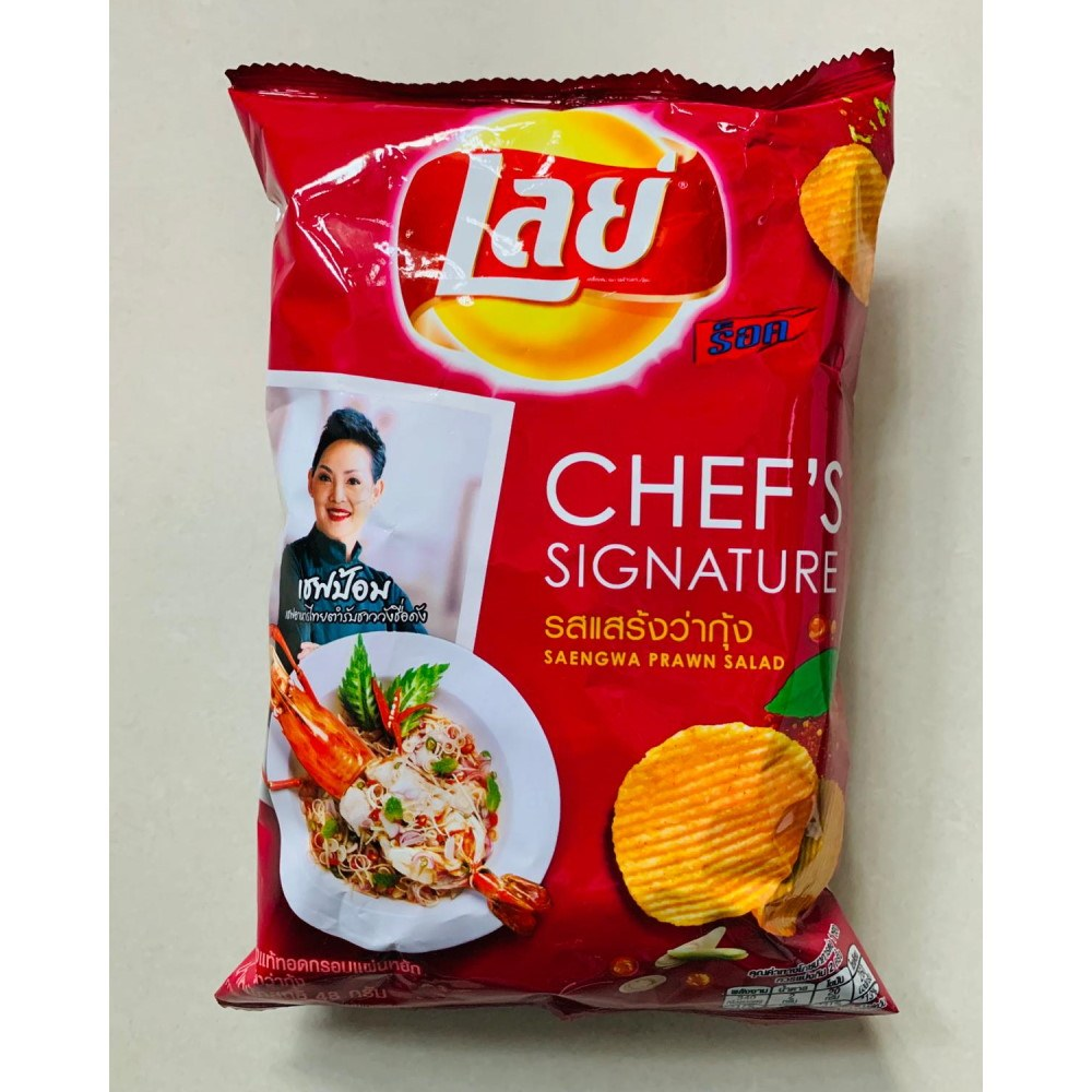 LAYS POTATO CHIP SAENGWA PRAWN SALAD FLA.48G