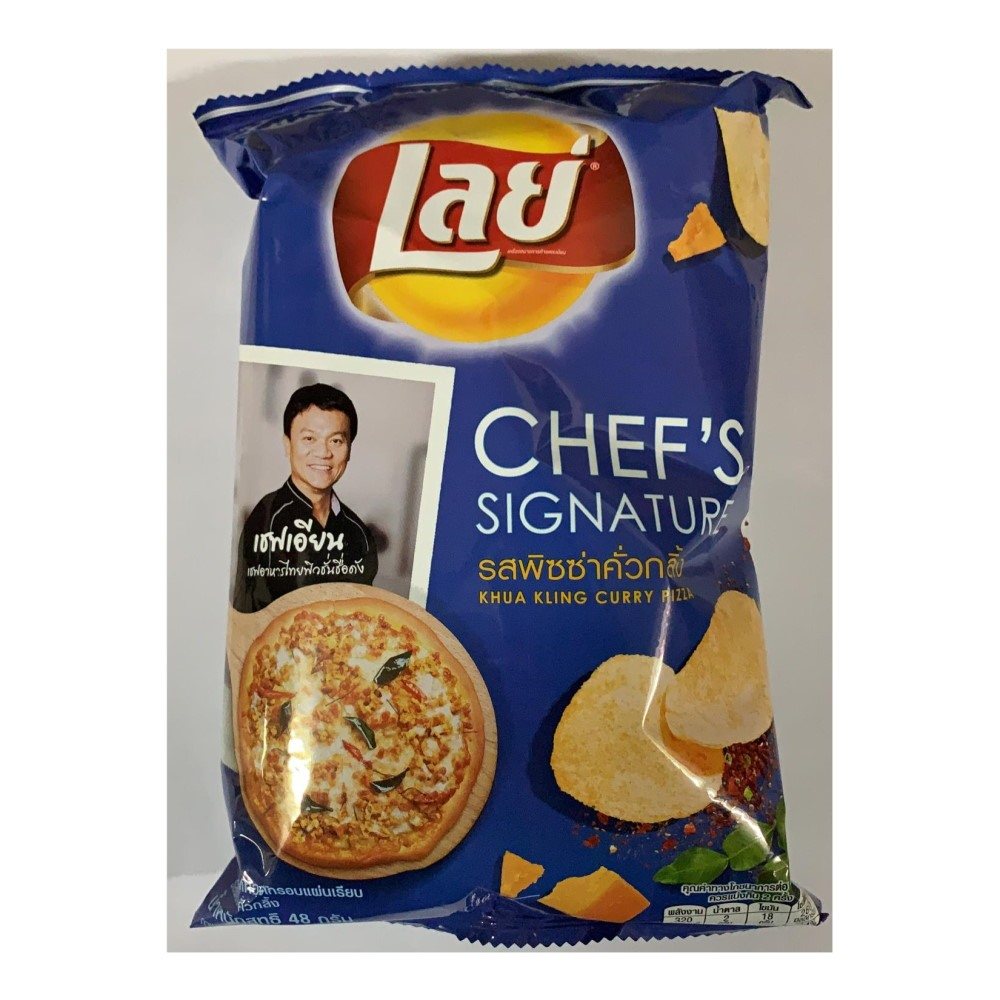 LAYS POTATO CHIP KHUA KLING CURRY PIZZA FLA.48G