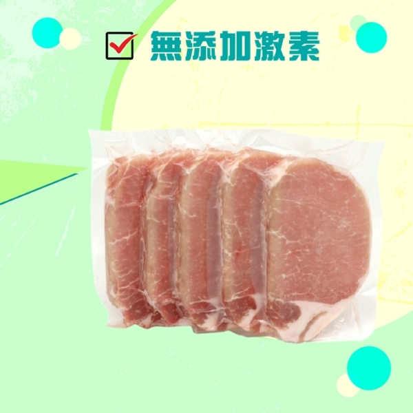 MASTER BUTCHER THAI PORK LOIN BONELESS (5PCS)