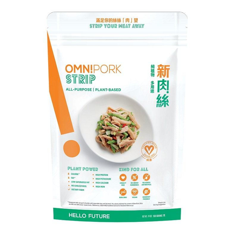 OMNI PORK STRIP (PLANT-BASED)
