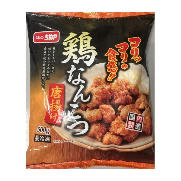 FRIED CHICKEN CARTILAGE 500G