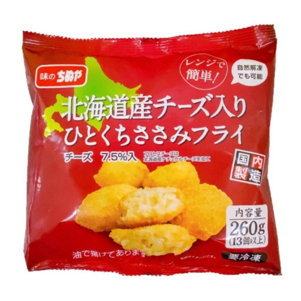 BITE SIZE CHEESE CHICKEN 260G