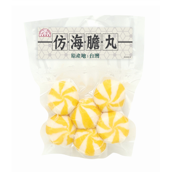 IMITATION SEA URCHIN FISHBALL 6PCS