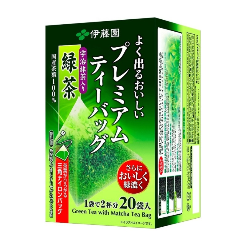 ITOEN GREEN TEA BAG - 20 BAGS