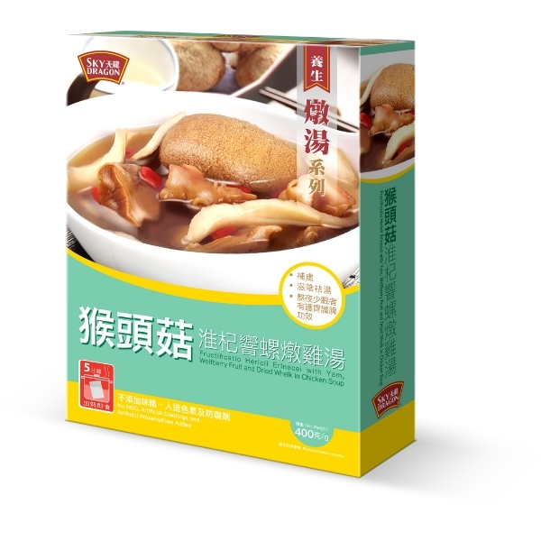 WOLFBERRY FRUIT & DRIED WHELK SOUP 400G