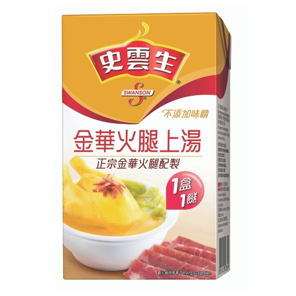 SWANSON HAM SUPERIOR BROTH 250ML