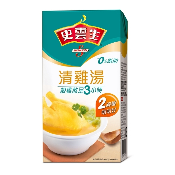 SWANSON CHICKEN BROTH 500ML
