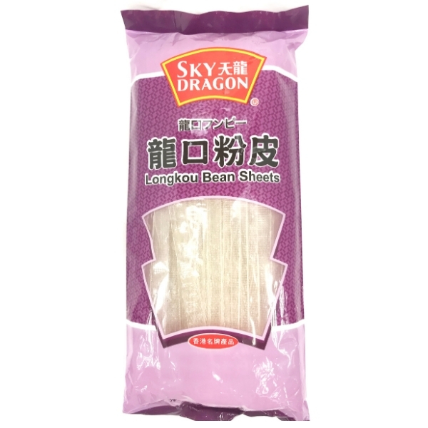 LONGKOU BEAN SHEETS 450G