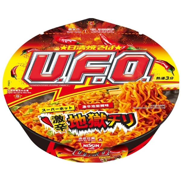 NISSIN UFO NOODLE SPICY CHILLI