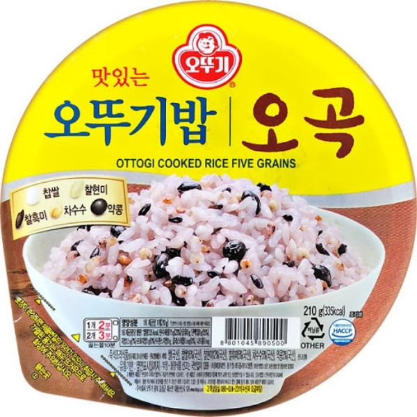 OTTOGI FIVE GRAIN RICE 210G