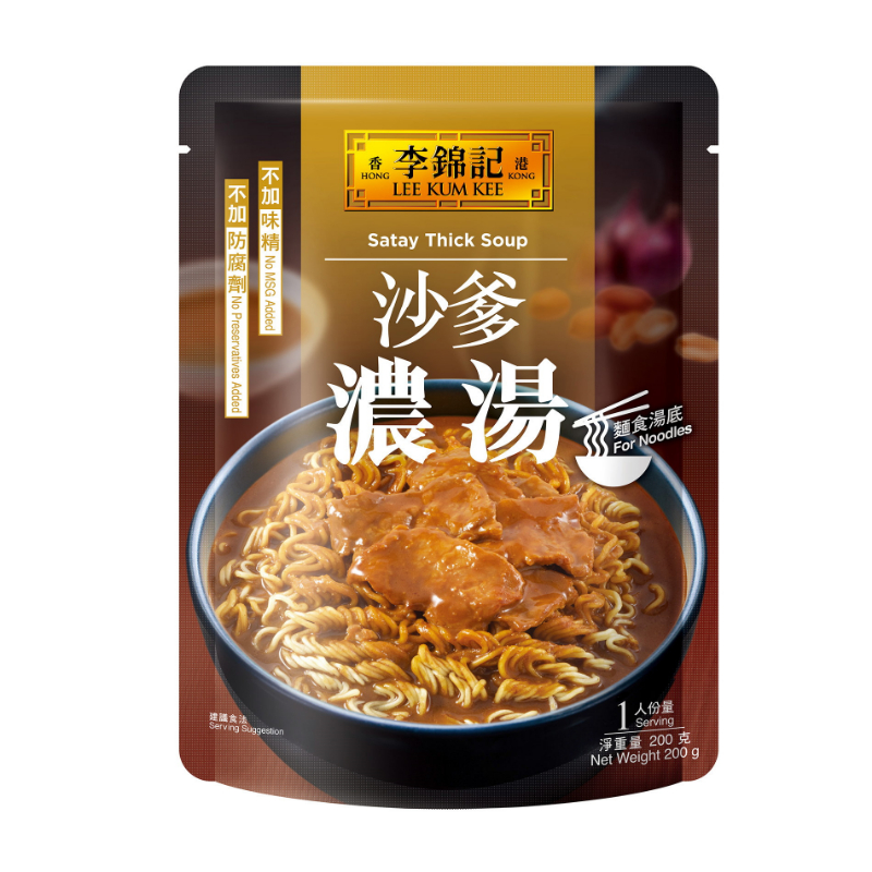 LEE KUM KEE SATAY THICK SOUP 200G