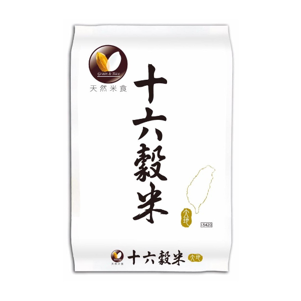 GRAIN RICE- FOOD SIXTEEN GRAIN RICE -1.5KG