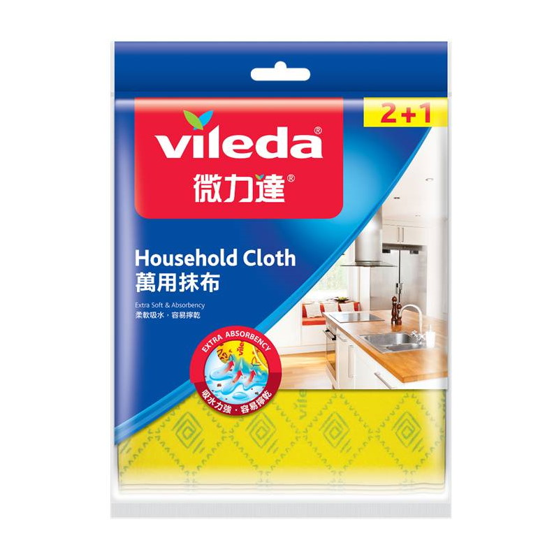 VILEDA HOUSEHOLD CLOTH 2+1S