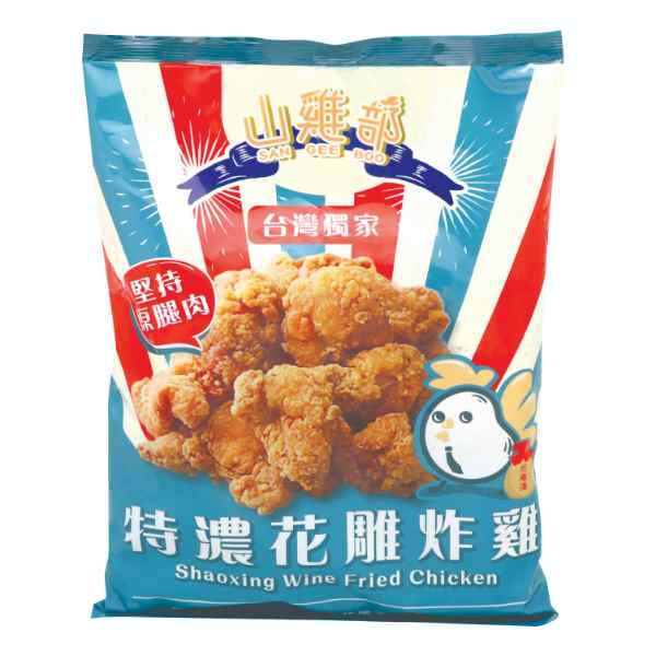 SHAOXING WINE FRIED CHICKEN 500G