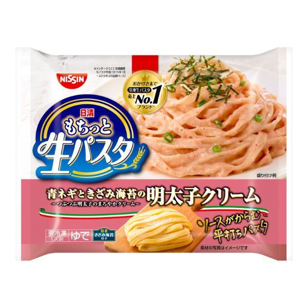 Nissin Fettuccine with Green Onion and Mentaiko Cream