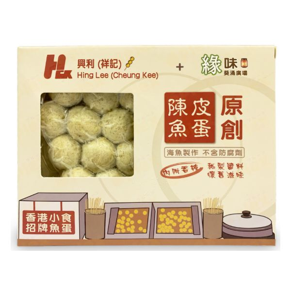 HLCK HK STYLE FISH BALL W/ SPECIAL SAUCE 230G