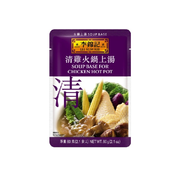 LEE KUM KEE CHICKEN SOUP BASE FOR HOT POT 60G