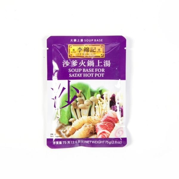 LEE KUM KEE SATAY SOUP BASE FOR HOT PORT 75G