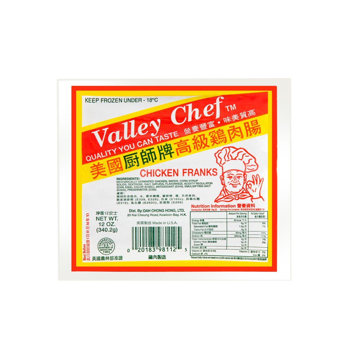 USA VALLEY CHEF CHICKEN FRANK SAUSAGES 340g