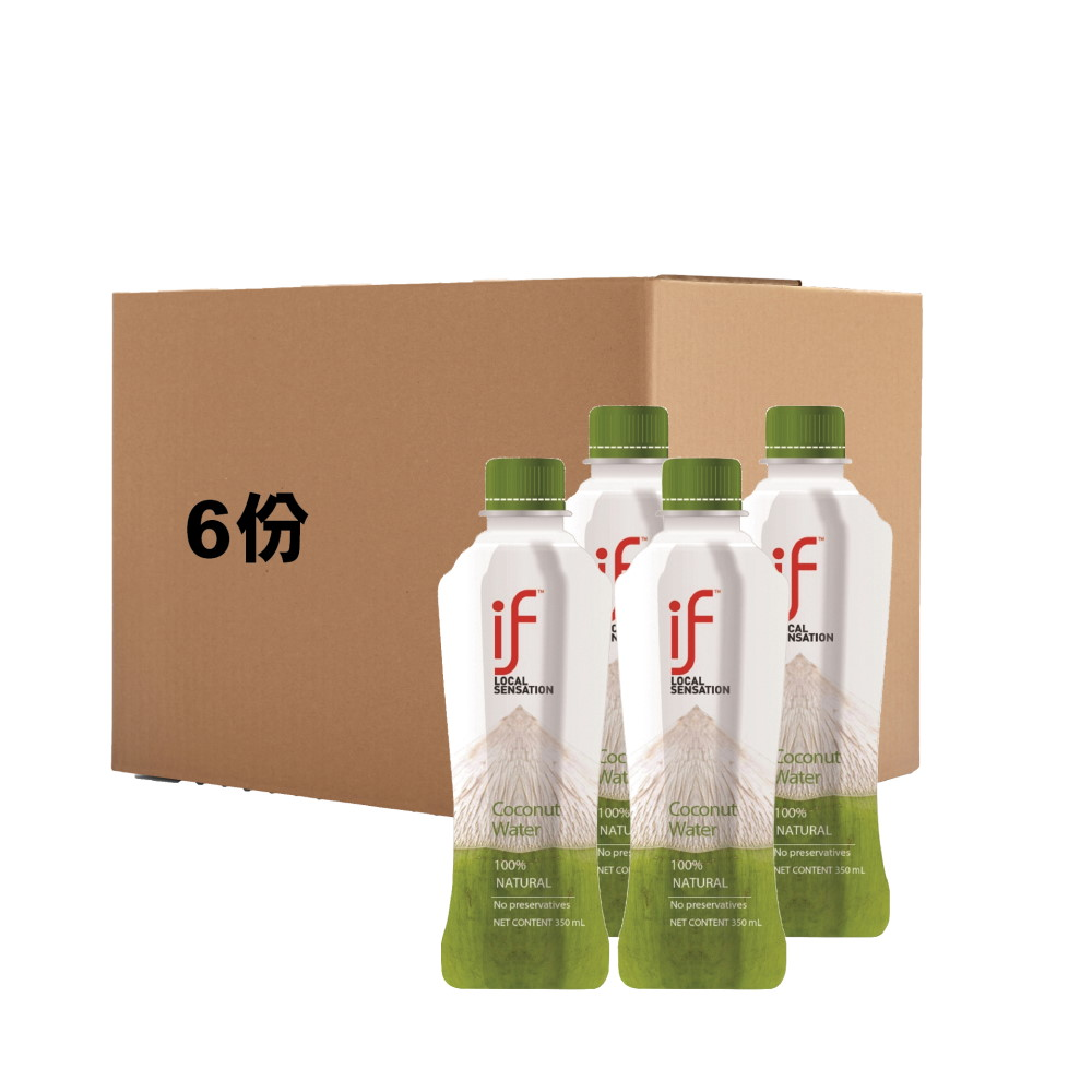 IF 100% COCONUT WATER 350ML X 4 (CASE DEAL-6sets)