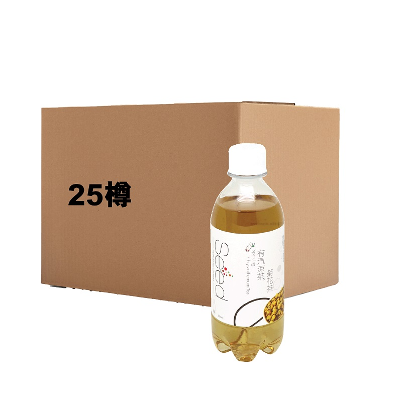 SEED SPARKLING CHRYSANTHEMUM TEAM 350ML (CASE DEAL-25btls)