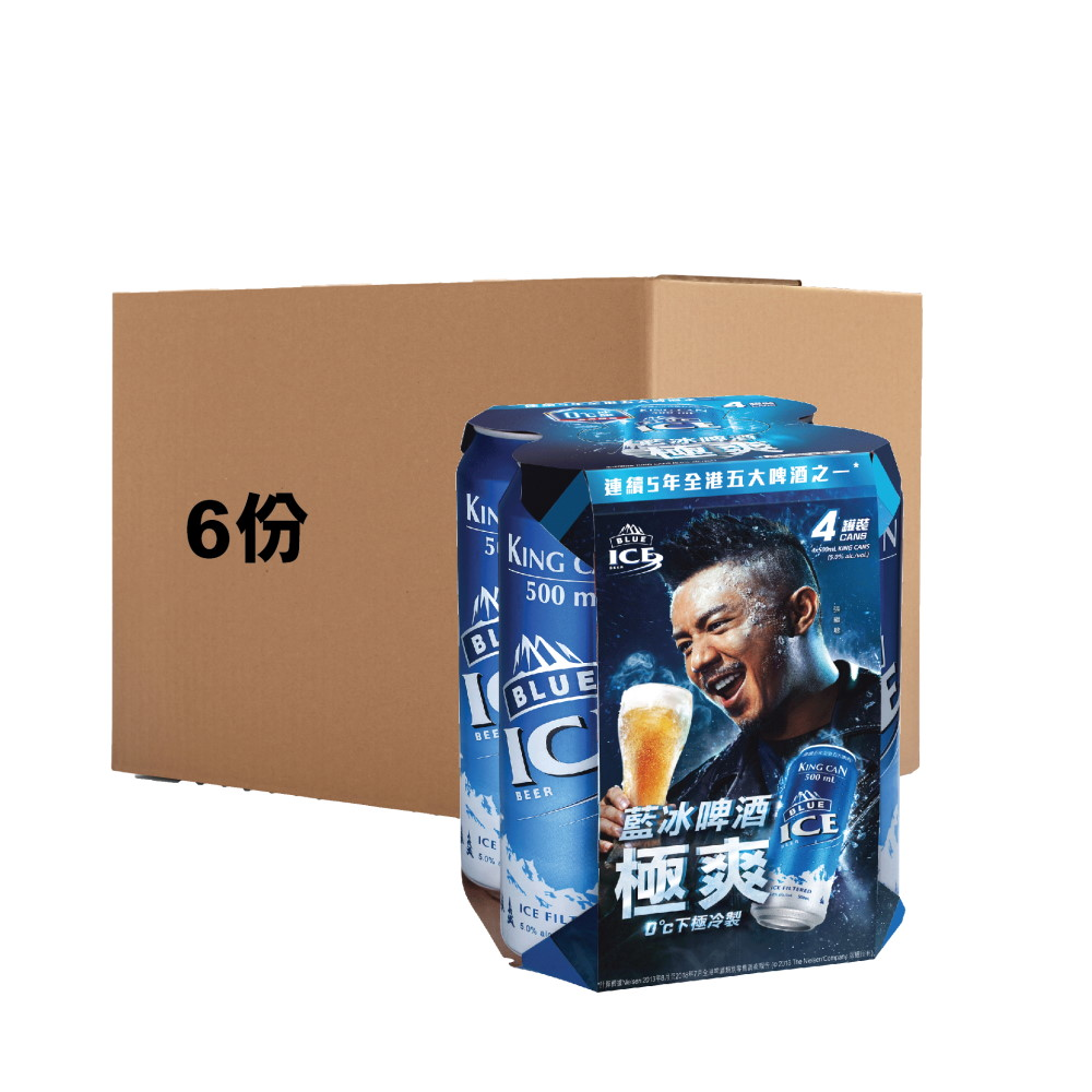 BLUE ICE KING CAN 500ML x 4PCS (CASE DEAL-6sets)