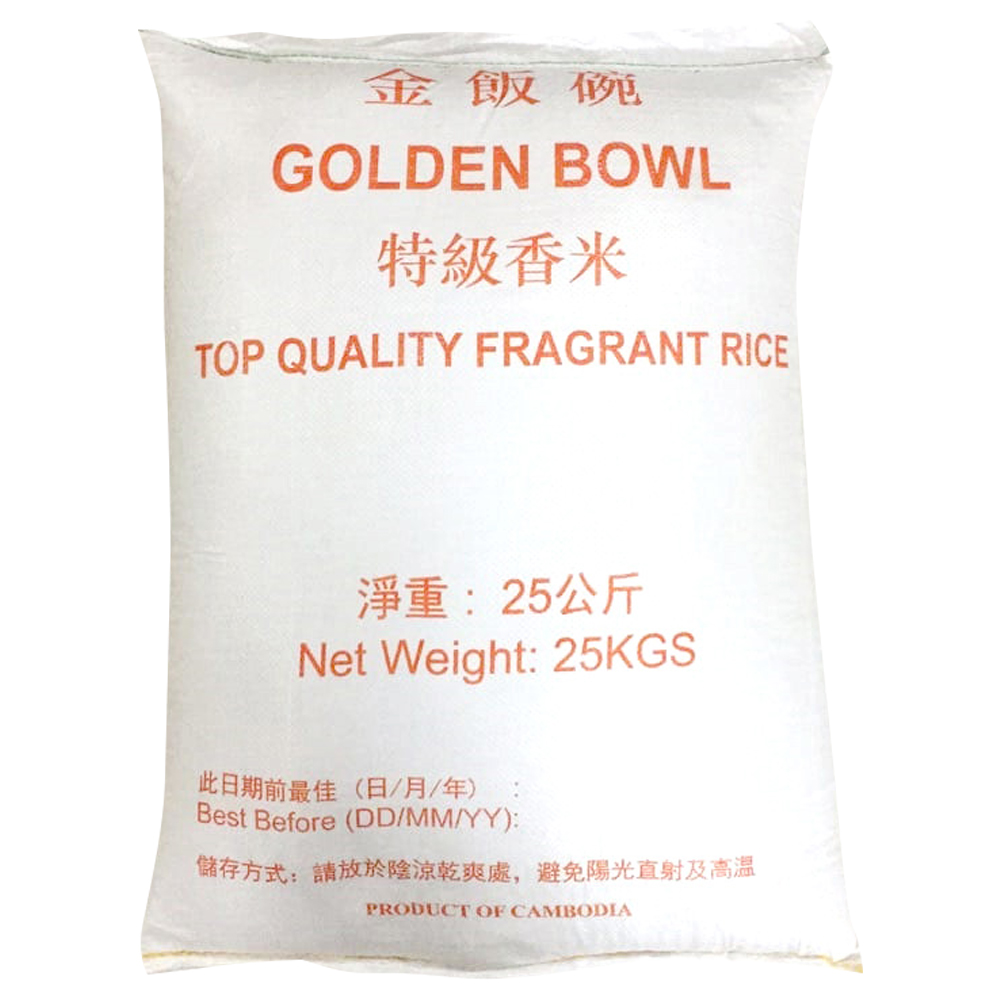 Golden Bowl Top Quality Pathumthani Rice 25kg