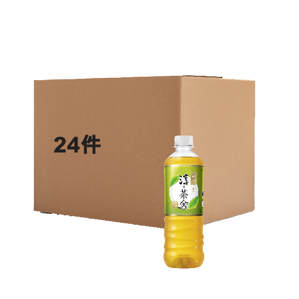 ATH CLOUDY GREEN TEA (NO SUGAR) 500ML