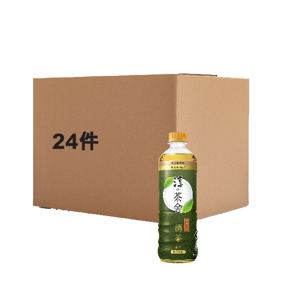 ATH SENCHA BEVERAGE WITH FIBER 500ML