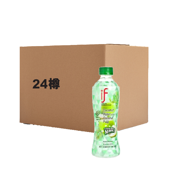 IF [FULL CASE] COCONUT WATER WITH COCONUT PULP 350ML